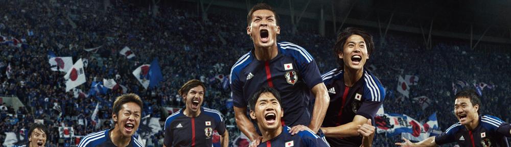 Japan Football League Final Table Football Japan